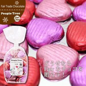 フェアトレード チョコレート(ハート・チョコ ピンクMix)People Tree ピープルツリー バレンタインチョコレート ホワイトデー 義理チョコ 友チョコの画像