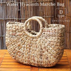 ( POINT! ) ふっくらとした編み上がり。編み目を太めに出したウォーターヒヤシンスのバッグです...