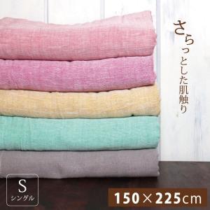 マルチカバー 大判(イタワプレーン マルチカバー ( シングル・150×225cm ) )ベッドカバー ソファカバー シーツの写真