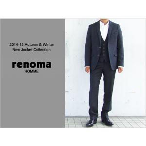 2014-15秋冬新作 renoma レノマ homme オム ソフトツイード・ストレッチ ブルーグレー杢 2ボタン 大人のスリム ジャケット|decte