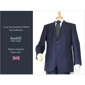 2014-2015秋冬モデル新品 dunhill ダンヒル Super100's イギリス製 ネイビー濃紺(茄子紺) シャドーストライプ2ボタンスーツ(AB体)NT01-2B decte