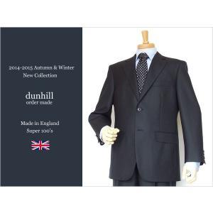 2014-2015秋冬モデル新品 dunhill ダンヒル Super100's イギリス製 ブラック黒 シャドーストライプ 2ボタンスーツ(AB体)NT01-2B decte