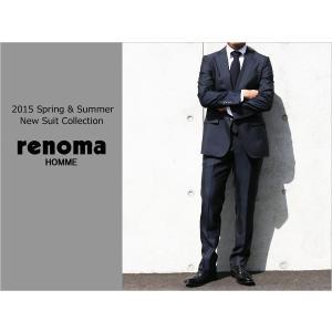 2015春夏モデル renoma レノマ homme オム DROP7 クラシコ系スリム 濃紺ネイビー無地系 ブライトウール 結婚式もOK スーツ (A/AB体)|decte