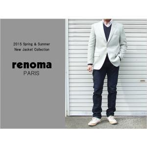 2015 春夏新作 renoma レノマ paris パリス ドンゴロス風 ペールトーン ライムグリーン&イエロー系 2ボタン ジャケット (AB体)|decte