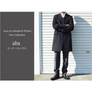 2015-16 秋冬モデル 新品 abx エービーエックス アルバタックス 黒ブラック無地 カシミア混紡 3ボタン段返り チェスターコート (スリムフィット) decte