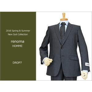 2016春夏新作モデル renoma レノマ homme オム DROP7 クラシコ系スリム クールマックス COOL MAX アイスICEシルバー系グレー 11.5mmストライプ2Bスーツ(AB/BB体)|decte