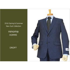 2016春夏新作モデル renoma レノマ homme オム DROP7 クラシコ系スリム クールマックス COOL MAX アイスICEネイビーブルー 11.5mmストライプ 2Bスーツ(A/AB体)|decte