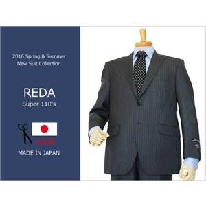 2016春夏新作モデル日本製 REDA レダ Super110s グレー杢 オルタネイト・ストライプ 2ボタンスーツ (BB体)J07-2B 「やや細」日本製|decte