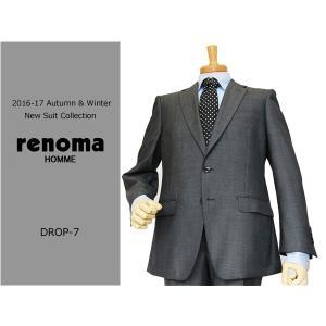2016-17秋冬モデル renoma レノマ homme オム DROP7 クラシコ系スリム デニム風 ミディアムグレー杢 無地系 ストレッチ 2ボタンスーツ (A/AB体)|decte