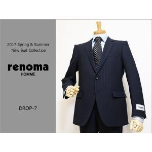 2017春夏新作モデル renoma レノマ homme オム DROP7 クラシコ系スリム 濃紺ネイビー杢 ワイド幅広20mm ストライプ ストレッチ 2Bスーツ(AB体)|decte