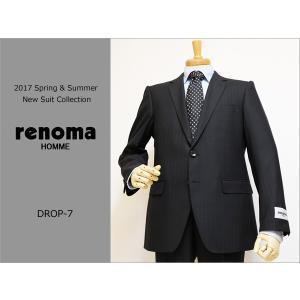 2017春夏新作モデル renoma レノマ homme オム DROP7 クラシコ系スリム 黒ブラック杉綾織ヘリンボーン ストレッチ 2Bスーツ(AB/BB体)|decte