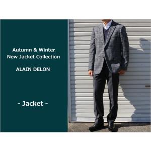 2017-18 秋冬新作 アランドロン 2色グレンチェック風 ウール生地に見えるジャージ素材 2ボタンジャケット (AB/BB体) やや細め|decte