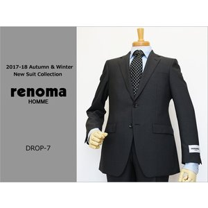 2017-18秋冬モデル renoma レノマ homme オム DROP6.5 クラシコ系スリム やや濃灰グレー 雷文ジオメトリック小柄 ナチュラルストレッチ 2ボタンスーツ (A/AB体)|decte