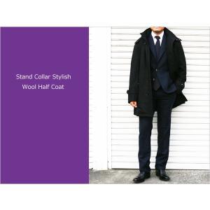 スタンドカラー(立ち襟) 防寒中綿入り コート ピュアウール100% 黒ブラック 杉綾ヘリンボーン織 スタンドカラーコート (やや細) レギュラーフィット decte