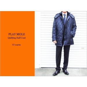スーツの上から羽織る!元アパレル営業マンお勧めコート 秋冬新品 PLAY MOLE 超軽量570g(M)でも、ダウン並の暖かさを保持する キルトハーフコート VI WARM|decte