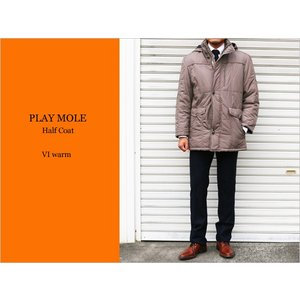 スーツの上から羽織る!元アパレル営業マンお勧めコート 秋冬新品 PLAY MOLE 超軽量670g(M)でも、ダウン並の暖かさを保持する ハーフコート VI WARM|decte