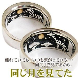 ペアリング 指輪 リング 動物 月 キリン シマウマ 刻印 シルバー ジュエリー ハンドメイド 同じ月を見てた キリンとシマウマ|dedo