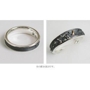 ペアリング 指輪 リング ネコ イヌ 猫 犬 動物 月 刻印 シルバー ジュエリー ハンドメイド 月の散歩 ネコとイヌ|dedo|05