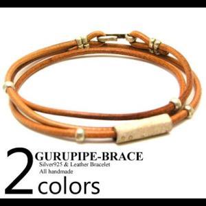 ブレスレット メンズ レディース 革 レザー シルバー 刻印 ハンドメイド gurupipe-brace|dedo