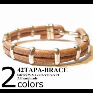 ブレスレット メンズ レディース 革 レザー シルバー ハンドメイド 42tapa-brace|dedo