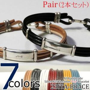 ペアブレスレット ブレスレット メンズ レディース 革 レザー 刻印 ハンドメイド 23ita-brace|dedo