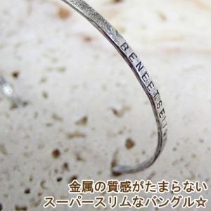 バングル シルバー スリム メンズ レディース 細い ハンドメイド beneet bangle #2 silver dedo