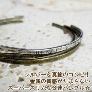 バングル シルバー 真鍮 3連バングル メンズ レディース スリム 細い ハンドメイド ブラス beneet bangle #3 silver|dedo