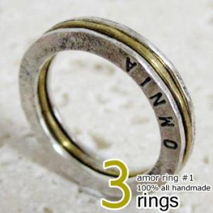 指輪 リング メンズ レディース 3連 シルバー 真鍮 ブラス ハンドメイド amor ring #1