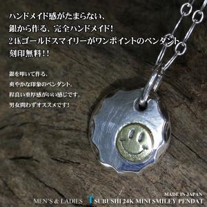 ネックレス ペンダント スマイル メンズ レディース シルバー ゴールド 夏 刻印無料 ハンドメイド Tsubushi mini smiley 24K|dedo|02