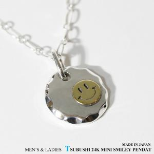 ネックレス ペンダント スマイル メンズ レディース シルバー ゴールド 夏 刻印無料 ハンドメイド Tsubushi mini smiley 24K|dedo|03