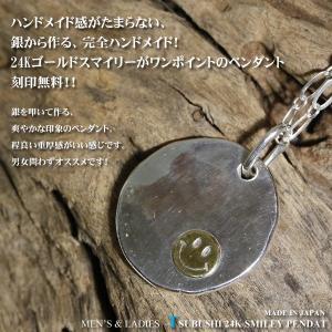 ネックレス ペンダント スマイル シンプル メンズ レディース シルバー ゴールド 夏 刻印無料 ハンドメイド Tsubushi 24K smiley|dedo|02