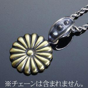 ペンダントヘッド 花 和風 メンズ 真鍮 ハンドメイド 菊|dedo