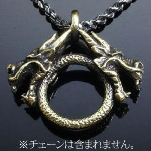 ペンダントヘッド ドラゴン 龍 竜 和風 メンズ 真鍮 ハンドメイド ブラス 双龍頭|dedo