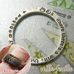 指輪 リング レディース ウサギ うさぎ 兎 シルバー 刻印 ハンドメイド アクセサリー mille-feuille biter dedo