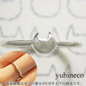 猫 ねこ ネコ 指輪 リング レディース 刻印 シルバー アクセサリー ハンドメイド 小さな小さなネコリング yubineco|dedo