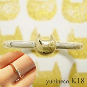 猫 ねこ ネコ 指輪 リング レディース 刻印 ゴールド K18 シルバー アクセサリー ハンドメイド 小さな小さなネコリング yubineco|dedo