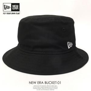 ニューエラ NEW ERA バケットハット BUCKET-01 黒 ブラック