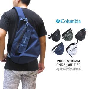 ボディバッグ、ショルダーバッグとして使用可能な身体に程良くフィットするよう設計された2WAYで使える...
