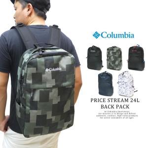 シンプルなデザインに撥水加工が施されたバッグパック。 正面には止水ファスナーを使ったセカンドポケット...