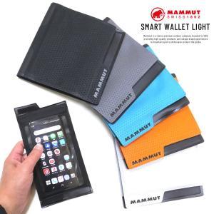 マムート 二つ折り財布 メンズ 極薄 軽量 メンズ レディース MAMMUT スマートウォレット ライト (2520-00680) deep