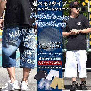 デニム ハーフパンツ ショートパンツ メンズ 英字プリント 大きいサイズ B系 ヒップホップ ストリ...