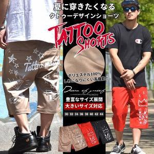 ハーフパンツ メンズ ショートパンツ タトゥーグラフィックプリント 大きいサイズ B系 ヒップホップ...