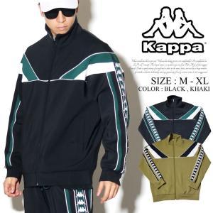 カッパ Kappa トラックジャケット ジャージ メンズ USAモデル BANDA TRACK TO...