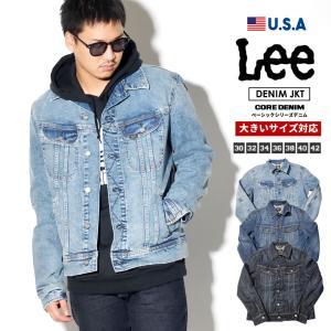 Lee リー デニムジャケット メンズ USAモデル #22021 メンズ デニム ジャケット