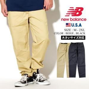 ニューバランス (new balance) ナイロンパンツ メンズ USAモデル アスレティックスウーブンパンツ (MP01504)|deep