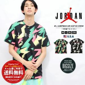 ナイキ ジョーダン NIKE JORDAN Tシャツ メンズ 半袖 ブランド USAモデル M J ...