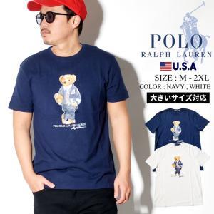 ポロ ラルフローレン ポロベア Tシャツ メンズ 半袖 USAモデル Polo Ralph Laur...