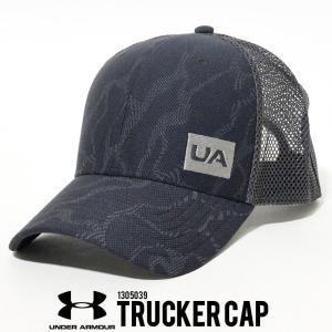 アンダーアーマー (UNDER ARMOUR) メッシュキャップ 帽子 メンズ レディース USAモデル UAブリッツイングトラッカー3.0キャップ (1305039)|deep