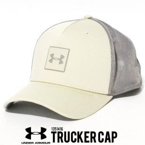アンダーアーマー (UNDER ARMOUR) メッシュキャップ 帽子 メンズ レディース USAモデル UAアーマーツイストトラッカーキャップ (1351416)|deep