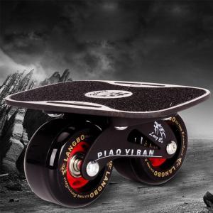 4代 ドリフトスケート ミニ スケボー 分体式 スケートボード 非発光タイプ 黒